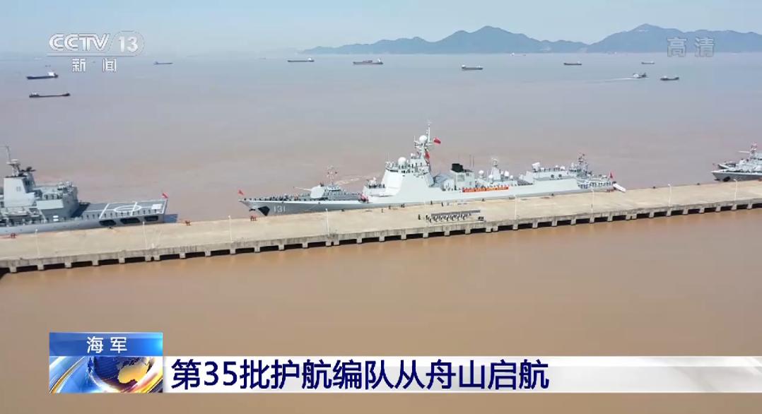 一等功臣王红理少将履新东部战区海军图片
