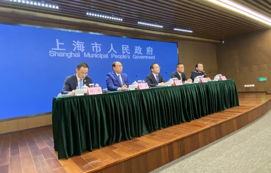 上海保护在线经济知识产权 实施