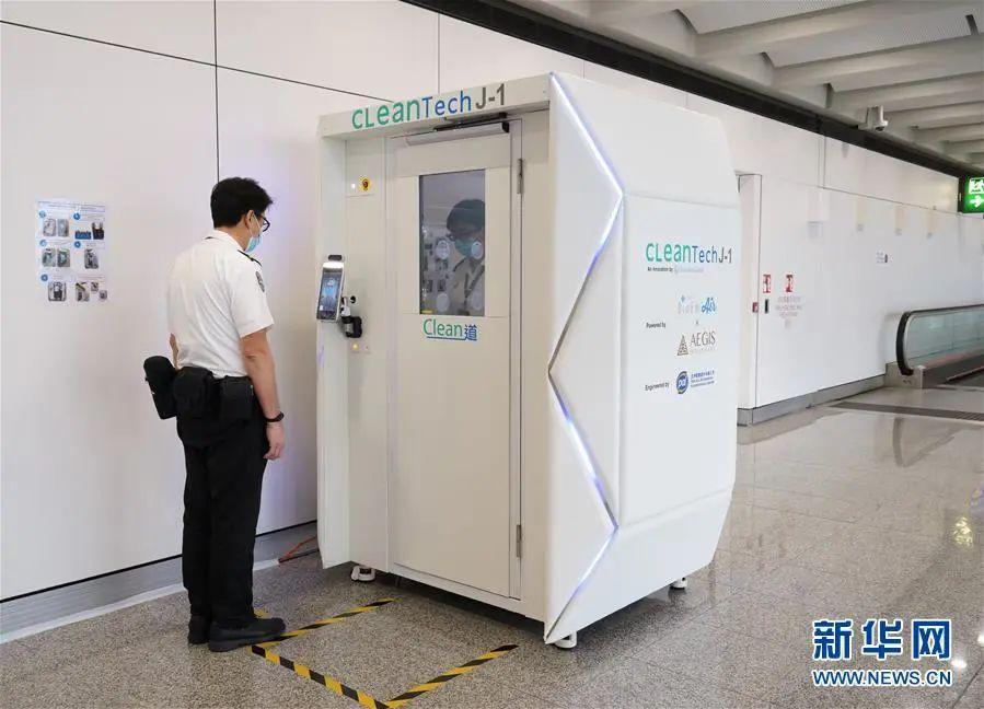 ▲4月24日,事情职员在香港国际机场展示满身智能消毒通道办法。新华社发