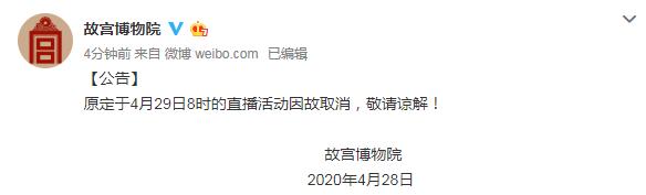 【摩天注册】消29日8时的直播活摩天注册动图片