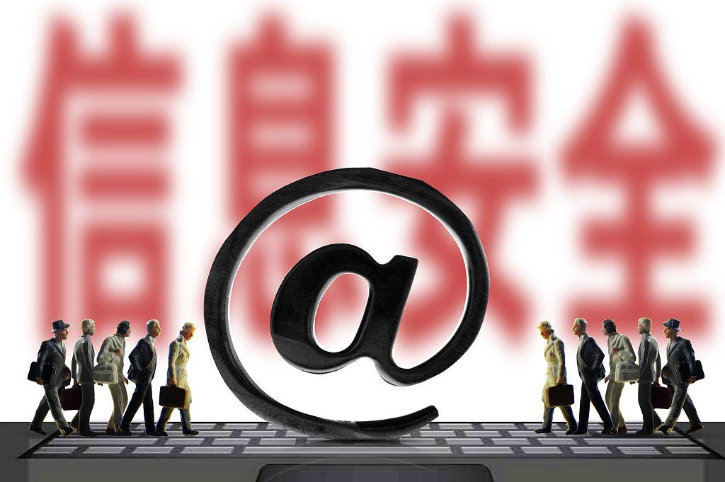 招行钱端案迷云:投资人信息在不知情情况下流入杭州杭深图片