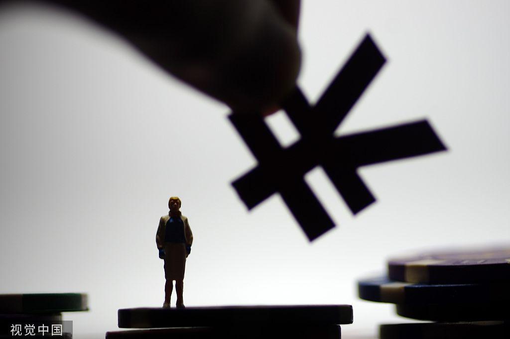 北京文化回应被举报:系诋毁污蔑,举报人挪用公款潜逃图片