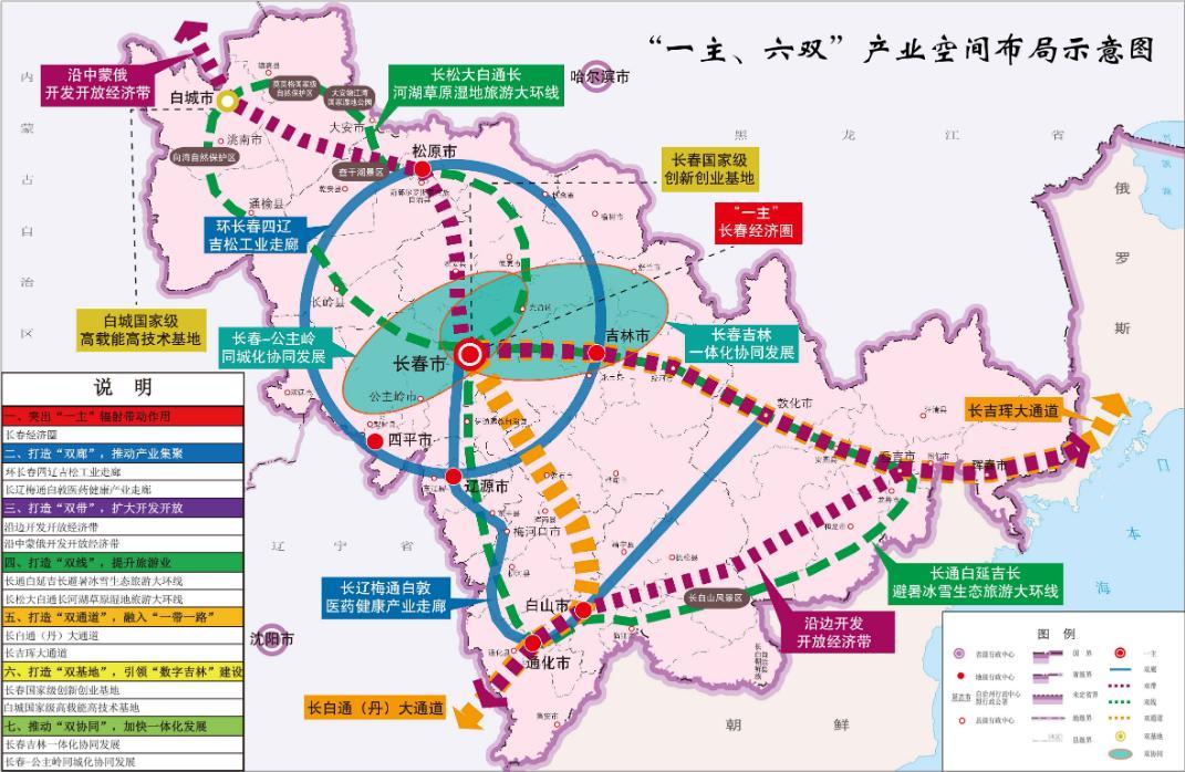 松原市城市规划图
