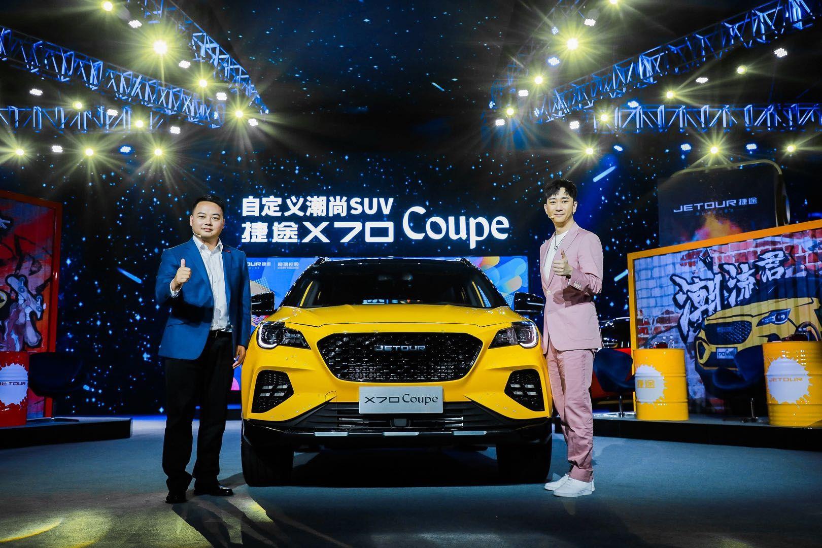 捷途X70 Coupe上市,10.99万元起售图片