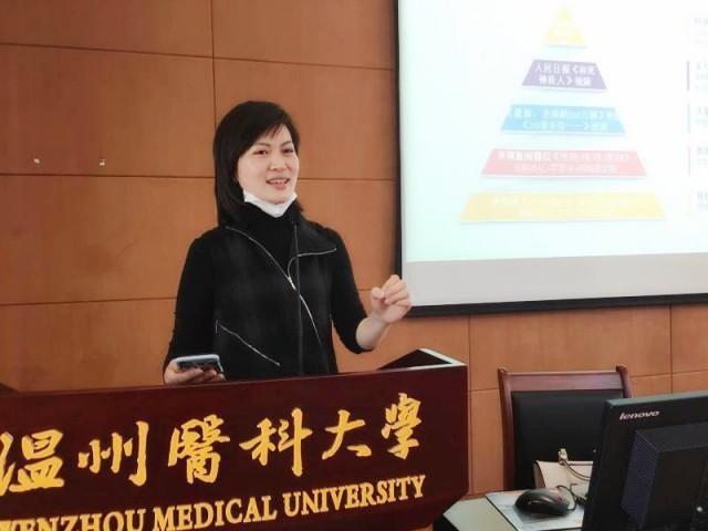 """新媒体平台""""快点温州""""走进温州医科大学,支招新时代新闻采写创新"""