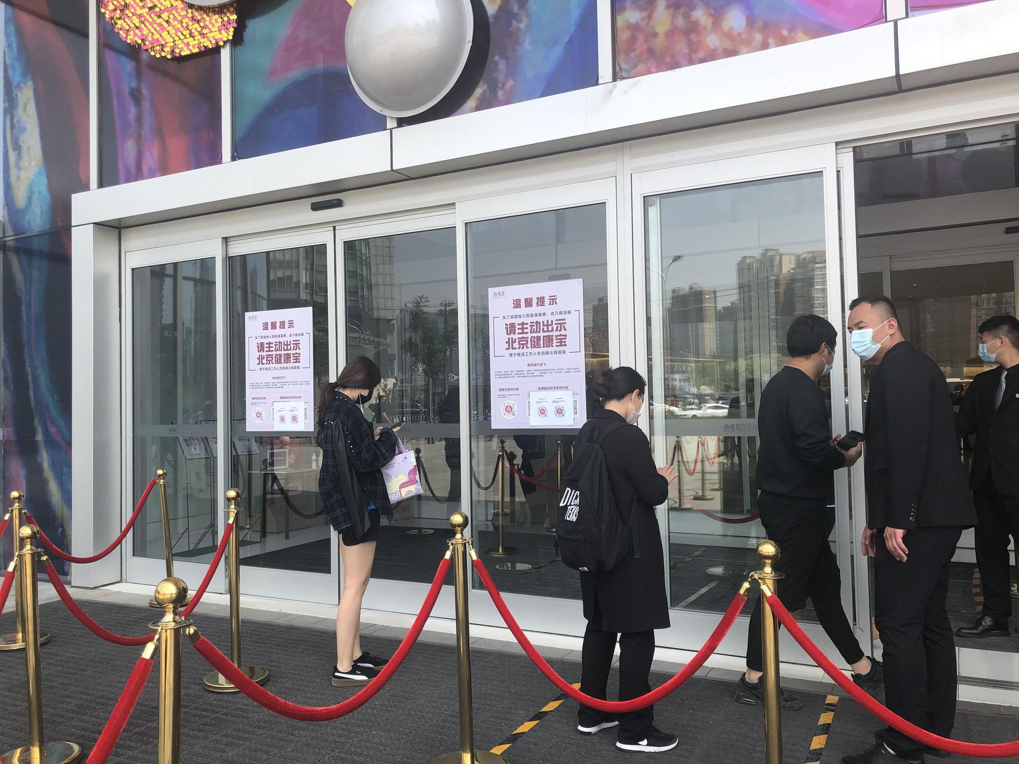 """""""五月•向荣""""京汉烟火气直播丨进商场需验码,定时消毒图片"""