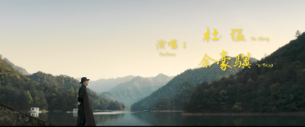 高德招商,衢州全旺镇党委书高德招商图片