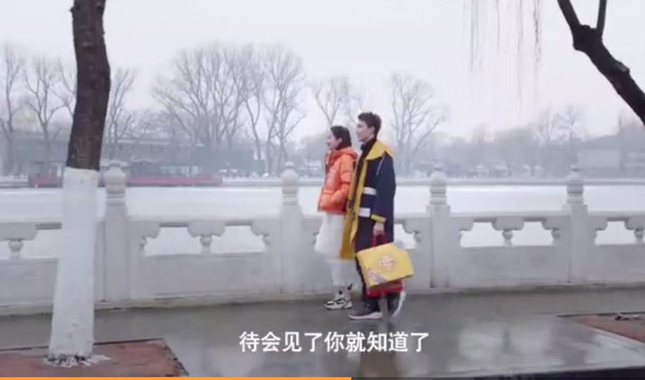 「摩天测速」磊演情侣摩天测速刘佩琦大展图片