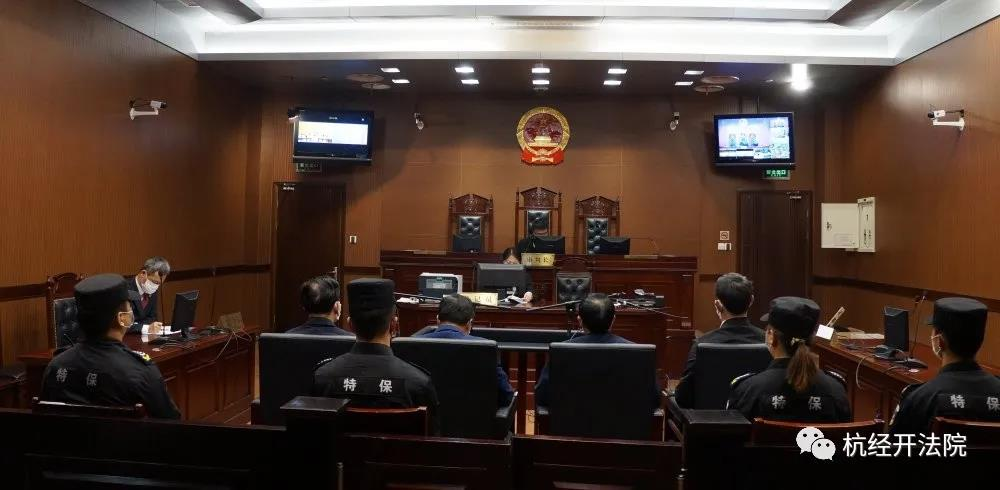 [高德代理]质组织14高德代理人被判刑被指把图片