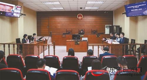 东莞市第三法院精准研判,助富林