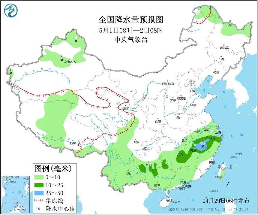 [杏悦平台]天气出炉北方杏悦平台多地图片
