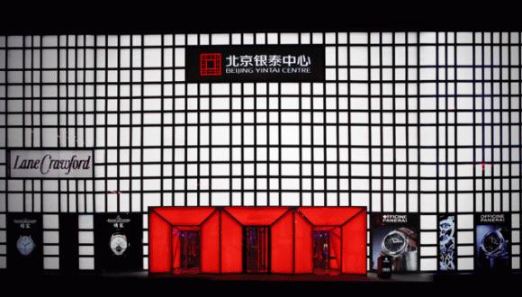 Dolce & Gabanna 旗舰店已悄然撤离北京银泰中心