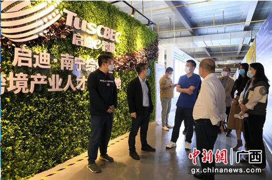 启迪·南宁综保区跨境产业人才实训基地加快科技成果转化
