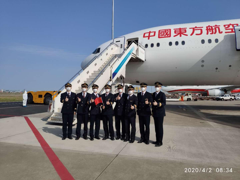 东航首架飞机已飞赴伦敦接留学生回国图片