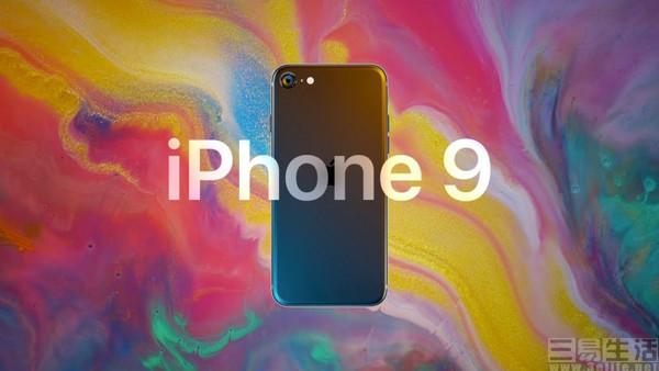 疑似iPhone 9新特性曝光,或具备指纹识别与NFC