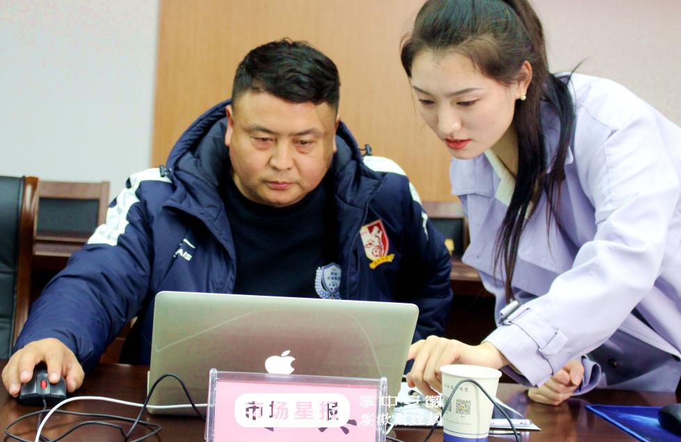 合肥市成功主持《中国学校体育》杂志《草根争鸣》第132期 话题研讨活动