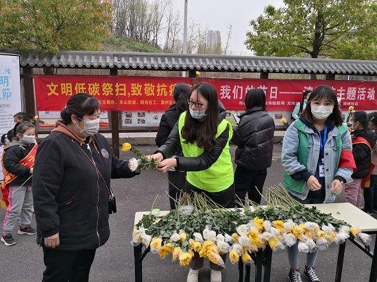 """琅琊区新时代文明实践中心举办""""我们的节日·清明""""主题活动"""