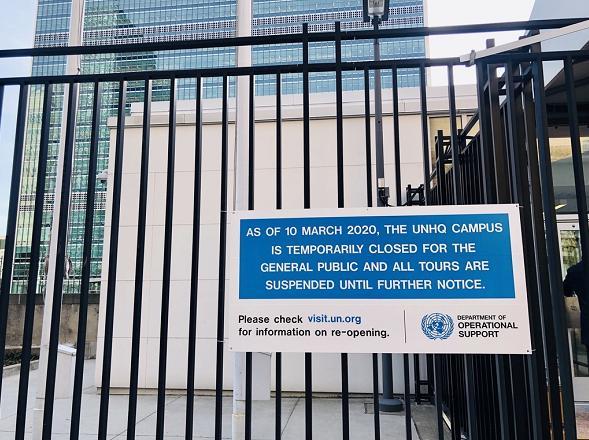 联合国:新冠肺炎疫情或致全球经济萎缩近1%