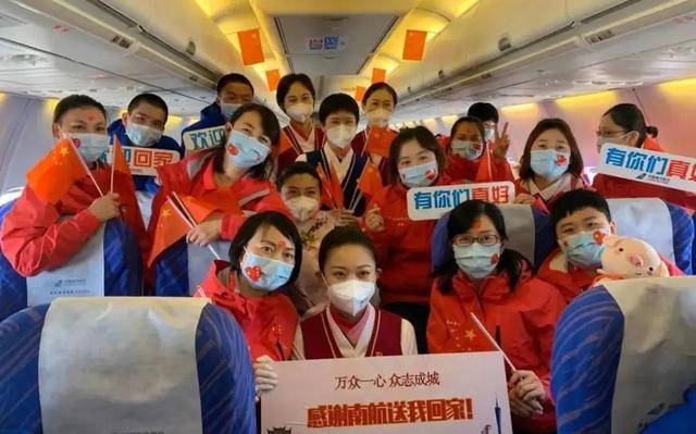 """""""老子打的就是精锐!""""深圳中医医疗队回家!援鄂77人全齐了"""