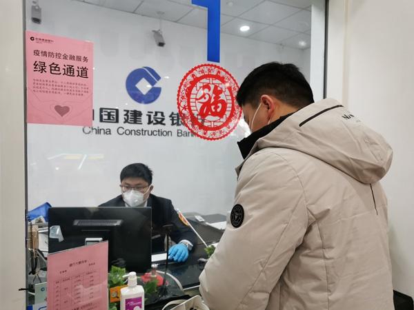 建行安徽省分行:以金融之力护航复工复产