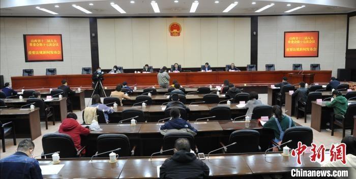 山西省十三届人大常委会第十七次会议重要法规新闻发布会。 张林虎 摄