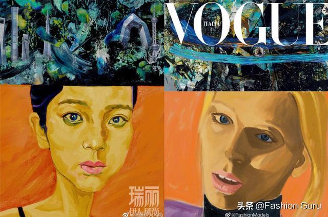 《瑞丽伊人风尚》涉嫌抄袭意版《Vogue》