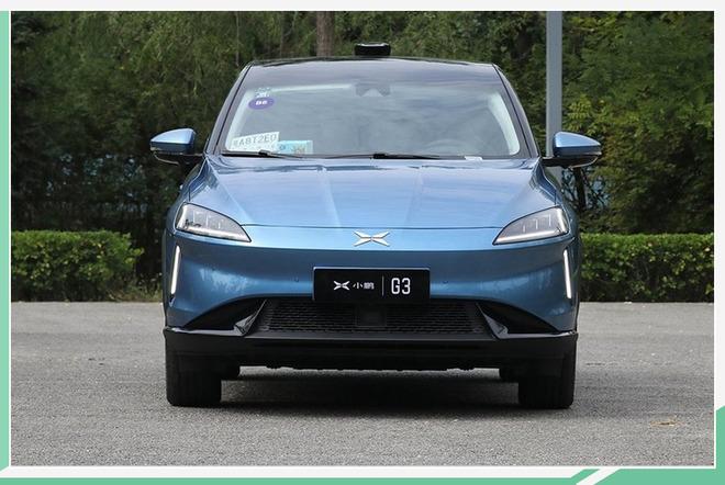 小鹏G3三款新增车型上市 补贴后售价14.68万起