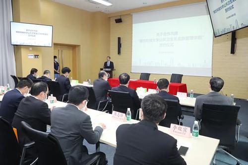 深圳:南科大将成立公共卫生及应急管理学院