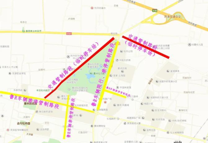 4月10日起,菏泽城区这些路段实行交通管制!