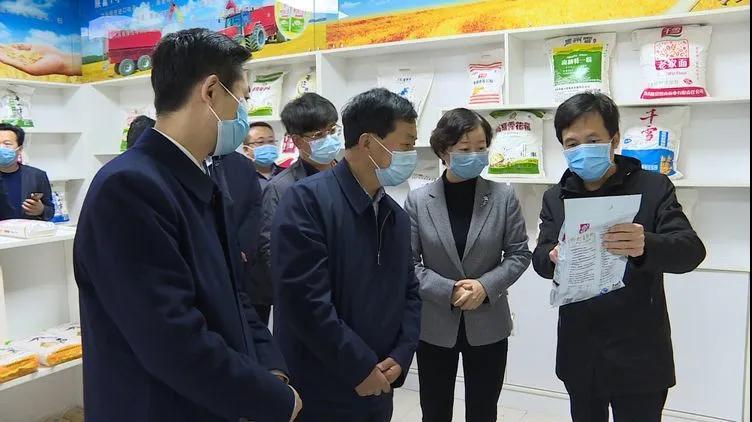 渭南市副市长杨武民来大荔县调研农产品加工产业发展工作