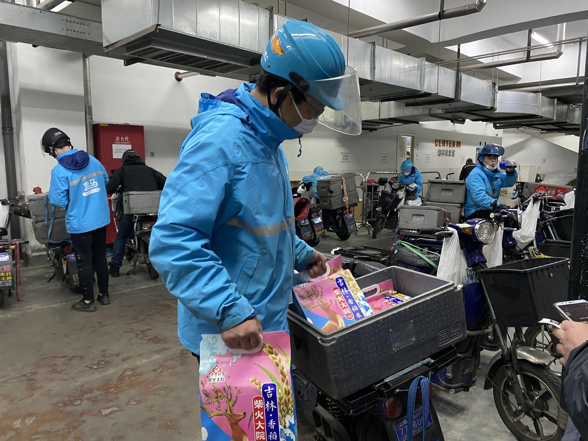 不用囤粮!永辉、盒马、沃尔玛等商超备货充足不涨价图片