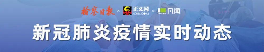 """烈士陵园成菜地、养殖场?检察公益诉讼""""亮剑""""!"""