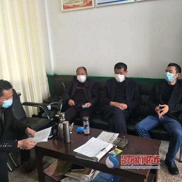 邵东市流泽中心学校党支部:早准备,早防范,确保顺利开学