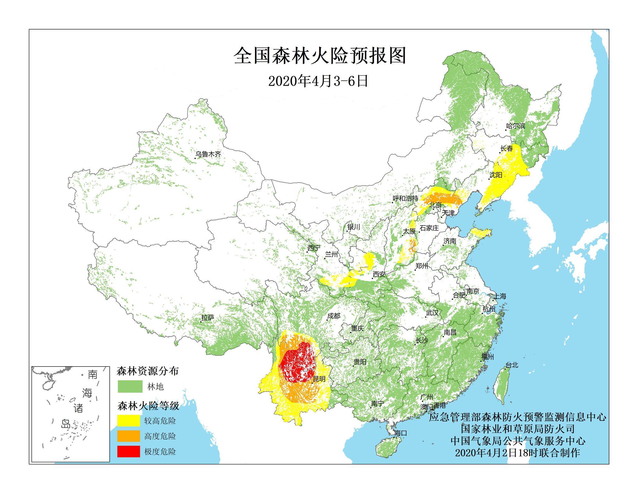 三部门联合发布今年首个高森林火险红色预警图片