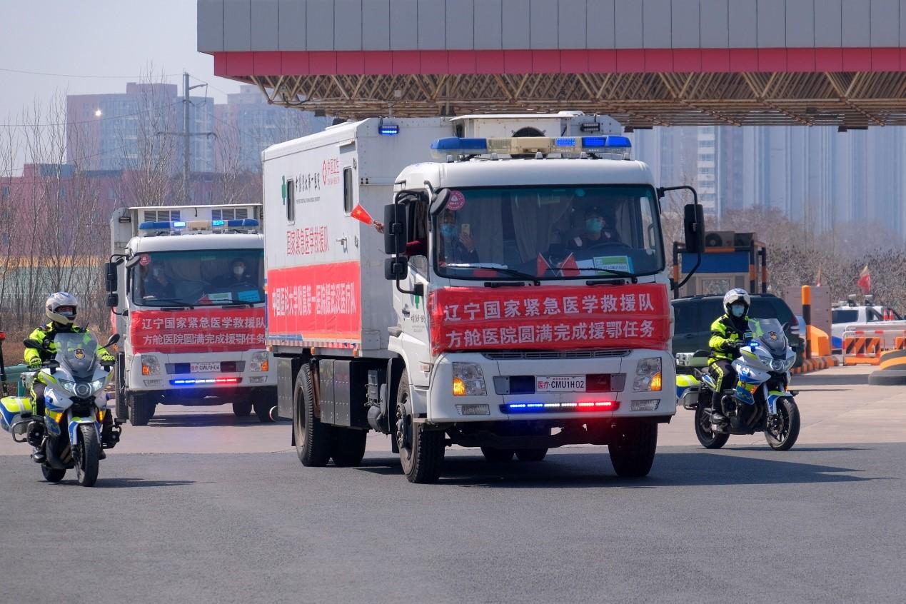 辽宁国家紧急医学救援队18名队员驾驶7台救援车辆平安抵达沈阳数据新闻辽沈要闻