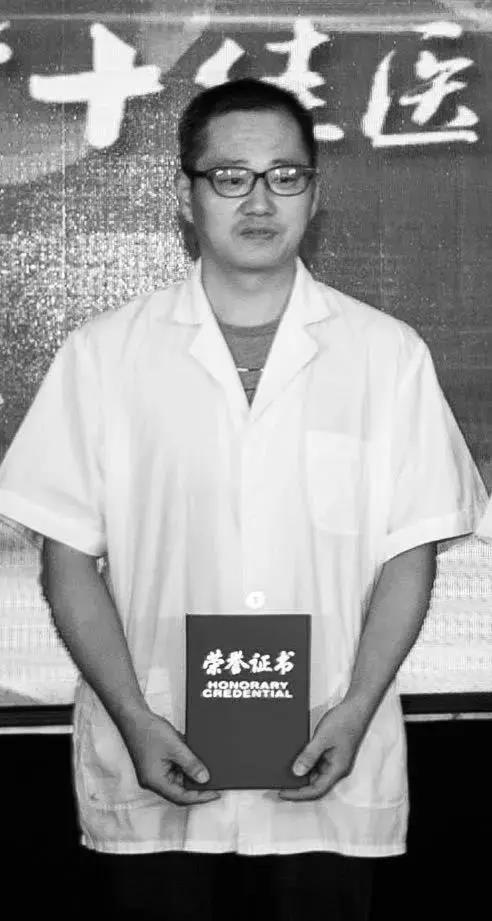 江苏追授朱峥嵘记大功奖励:带病抗疫殉职 年仅48岁图片