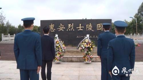 泉州惠安:清明期间,所有烈士纪念设施采取临时性闭园措施
