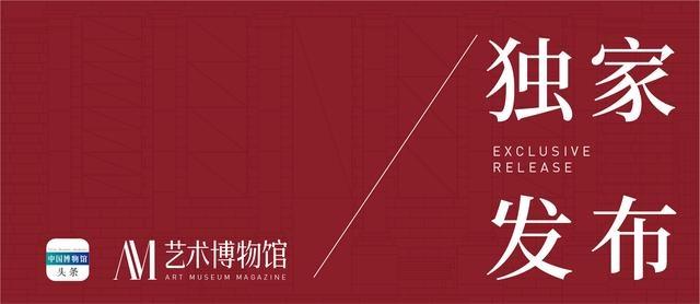 穿越回102年前,当无声遇见有声,看刘海粟的十上黄山,更看美术馆的藏品利用