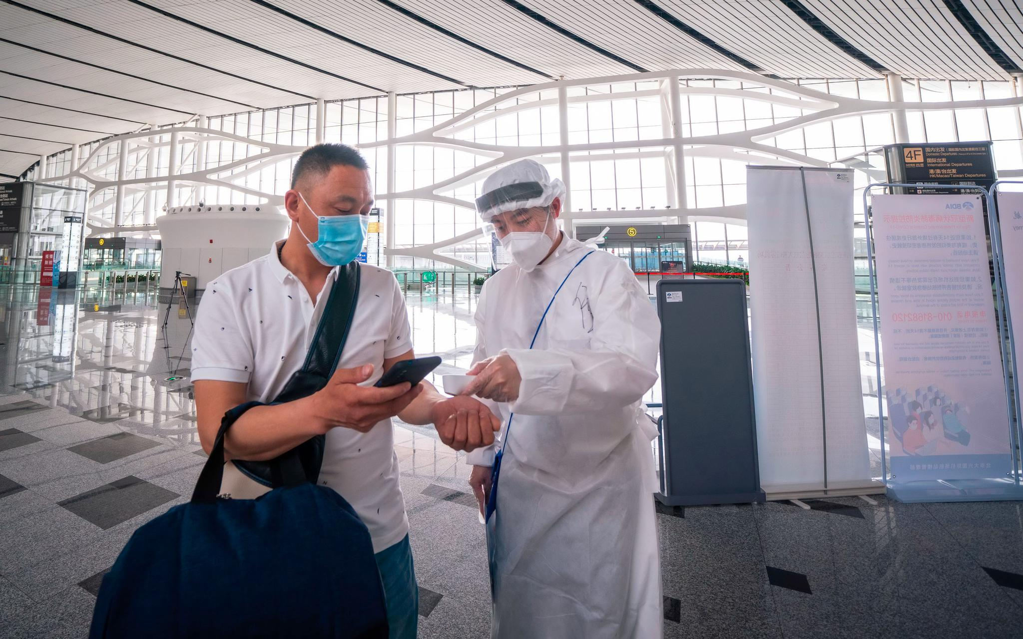 国内航线五一复苏,北京大兴机场预计5天运送旅客超4万人次图片