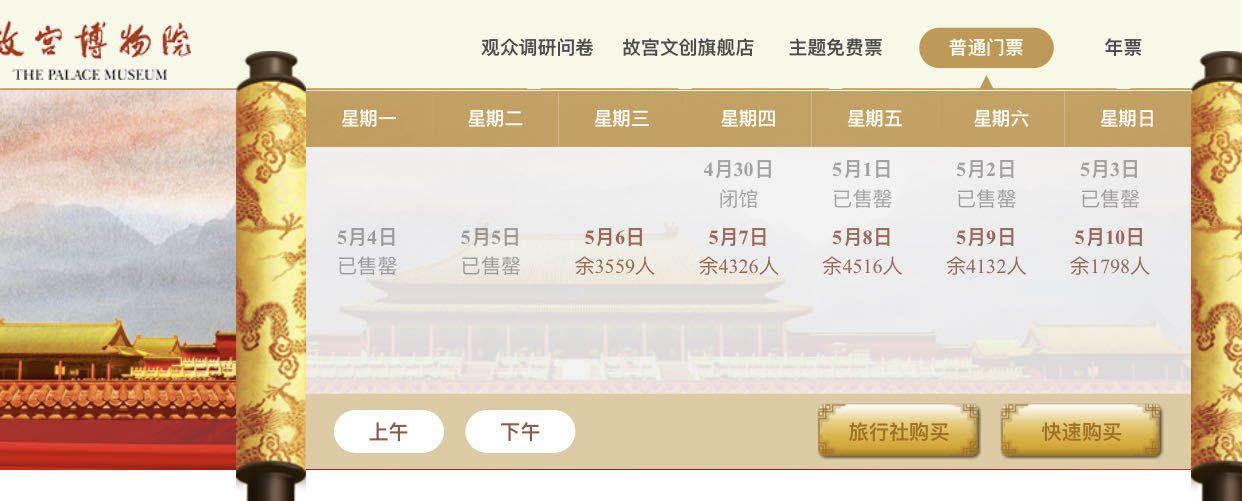 【杏悦主管】馆五一开放有的杏悦主管门图片