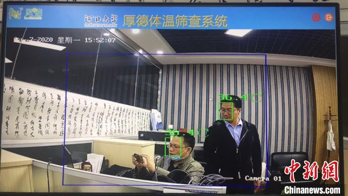 [摩天娱乐]研发智摩天娱乐能体温筛检系统1秒图片