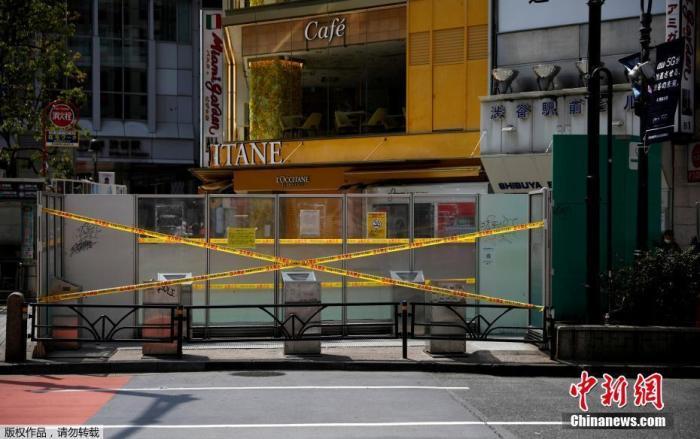 进入紧急状态后,东京某商圈人迹寥寥。