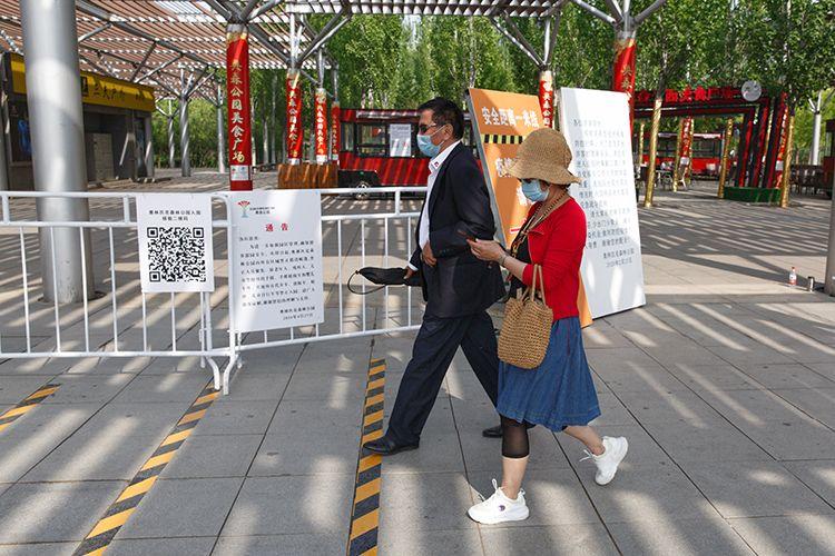 [摩天开户]5家公园五一预约入园摩天开户客流量图片