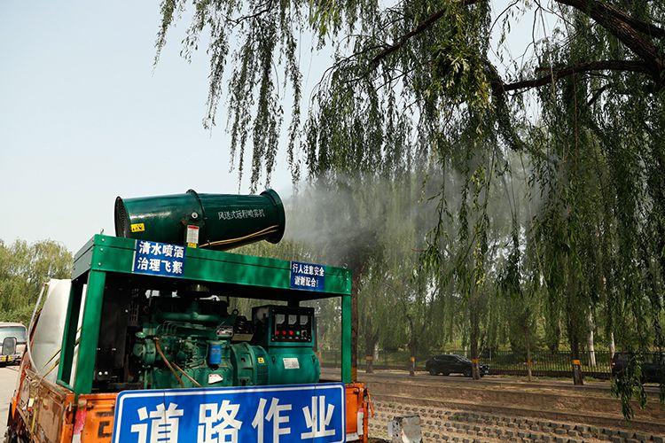 摩天平台:高峰期雾炮机出动精准打击|摩天平台组图片