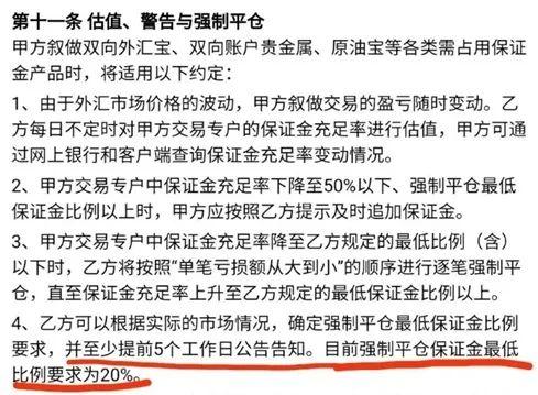 """哈尔滨原油期货配资.我们正在浪费掉""""原油宝""""事件"""