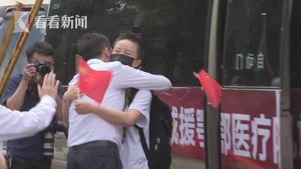 视频|海南乐城先行区驰援湖北医疗队解除隔离返回博鳌