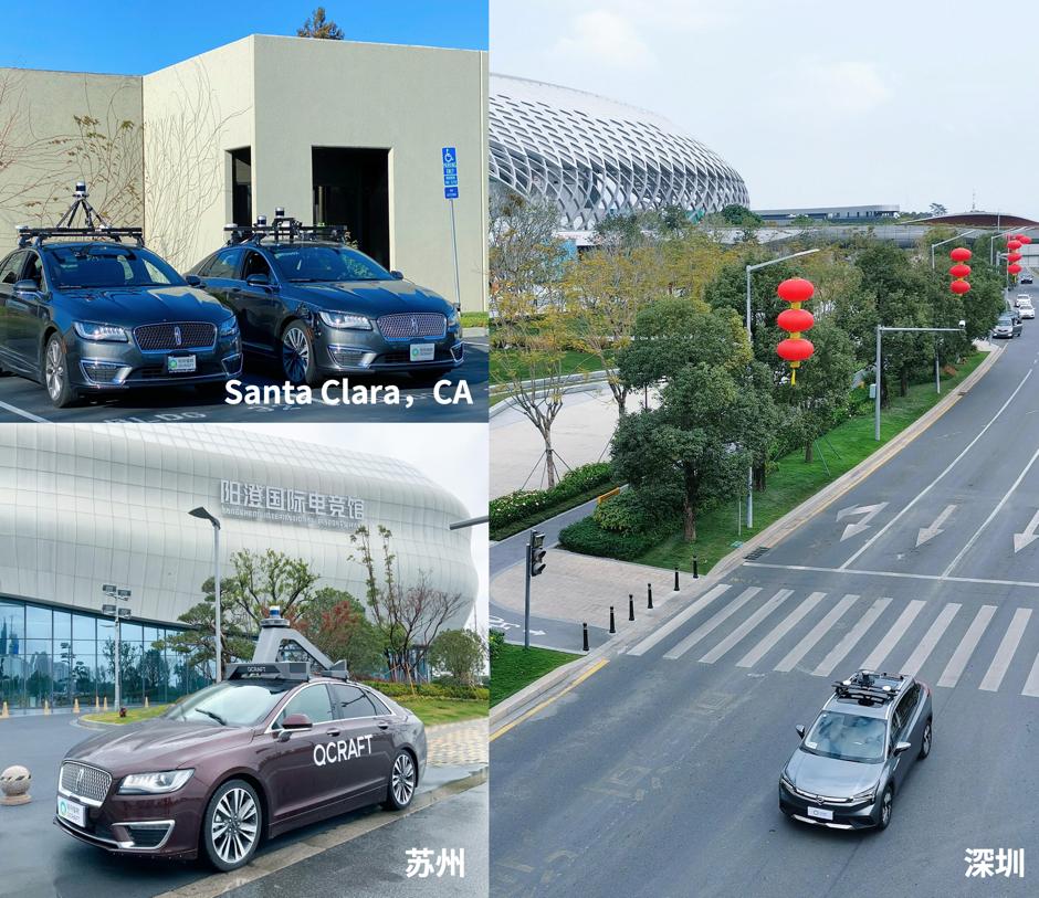 36氪首发 |「轻舟智航」获IDG资本等数千万美元种子轮融资,研发L4级自动驾驶解决方案