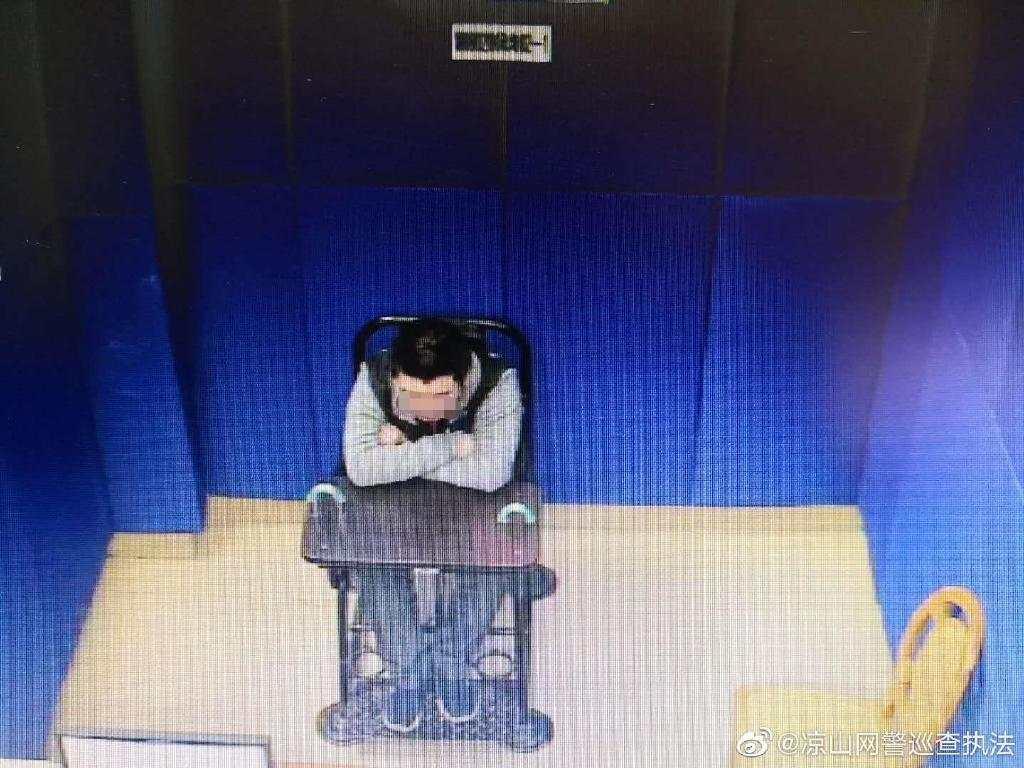 广东一男子侮辱西昌火灾牺牲队员被行拘十日