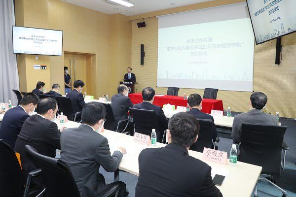 南科大携手深圳疾控中心、二附院共建公共卫生及应急管理学院