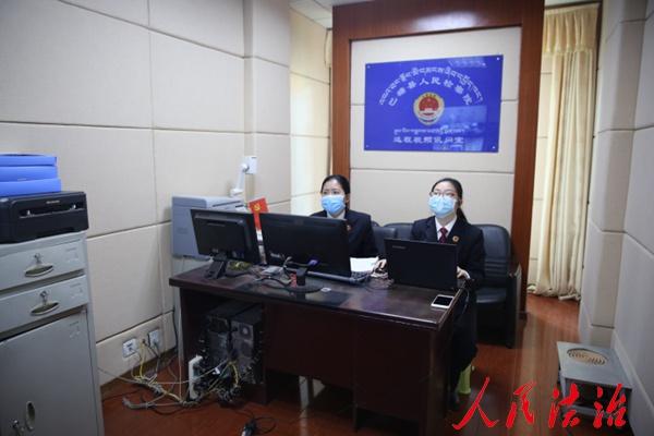 """四川巴塘:检察官疫情期间灵活办案  律师线上""""在场"""" 见证认罪认罚"""